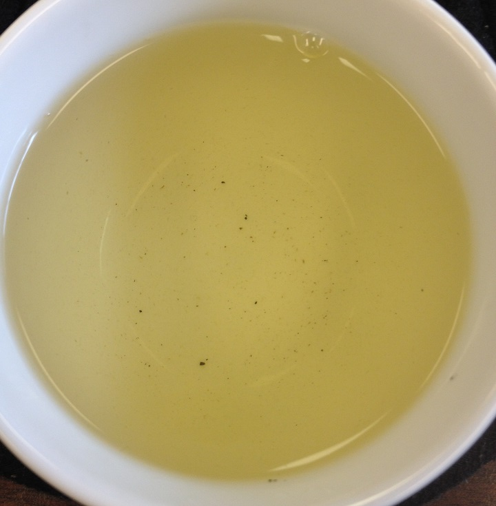 Teaneer Yellow Tea 2nd Infusion