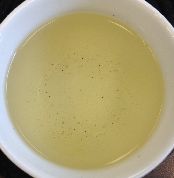 Teaneer Yellow Tea 3rd Infusion