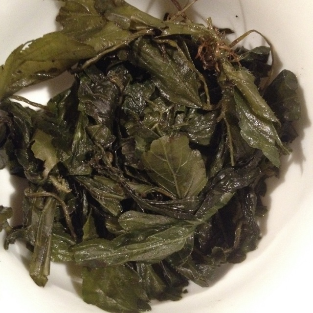 Jiao Gu Lan Herbal Infused Leaves