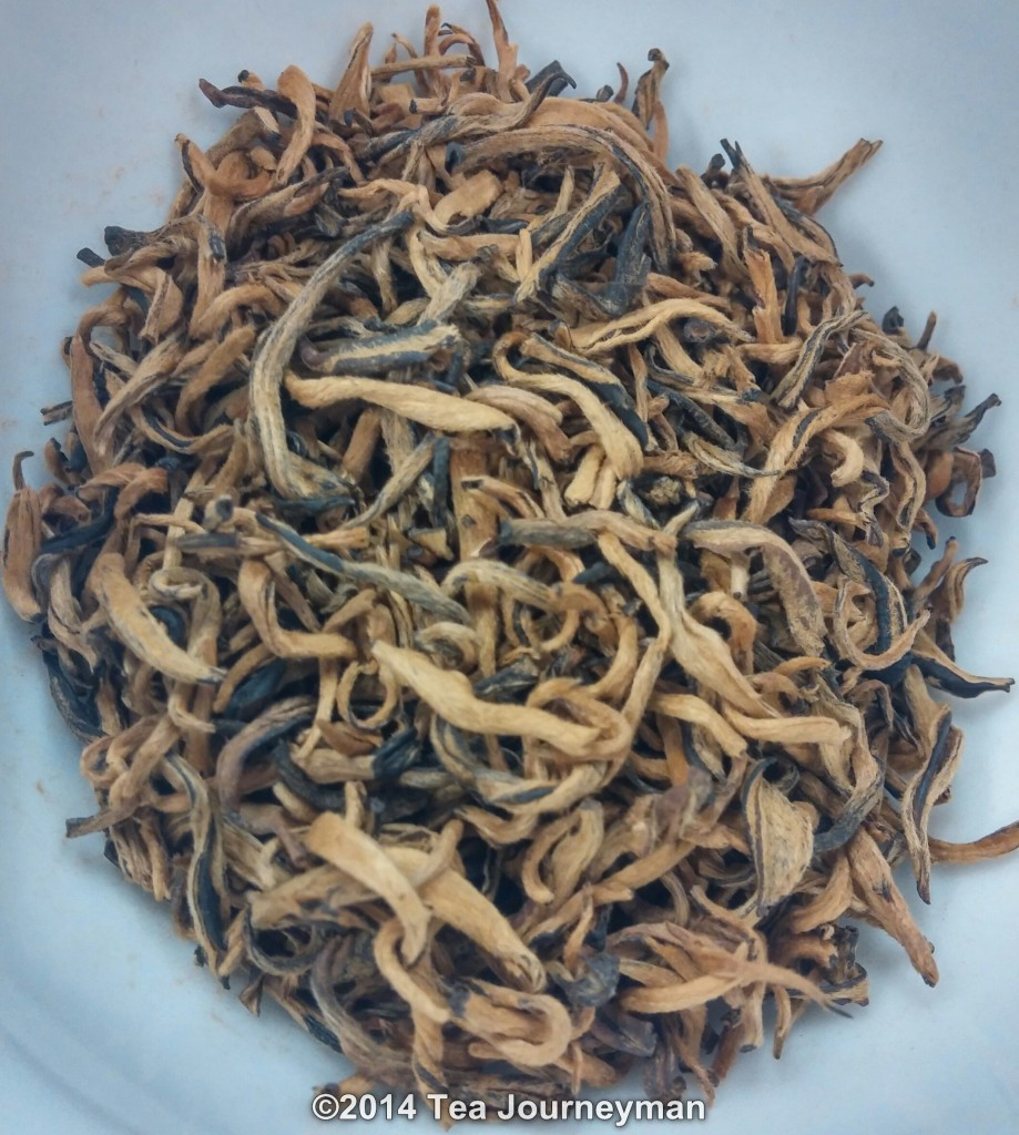 Harmutty Golden Lion 2nd Flush 2014 Assam Black Tea Dry Leaves