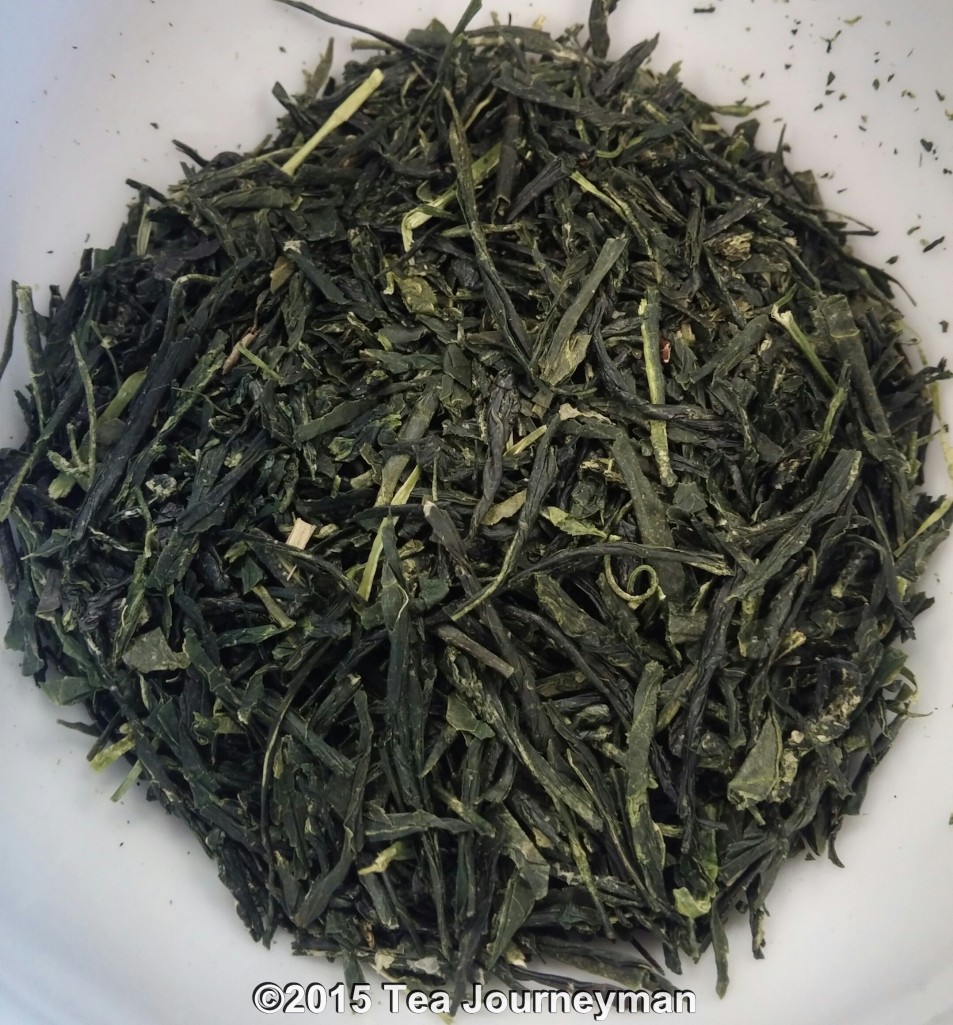 Organic Uji Gyokuro Gokou Green Tea Dry Leaves
