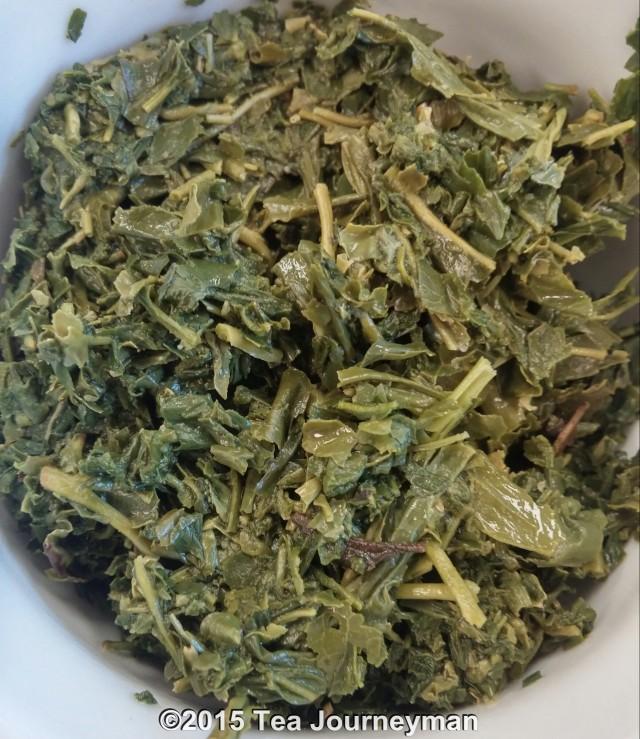 Organic Uji Gyokuro Gokou Green Tea Infused Leaves