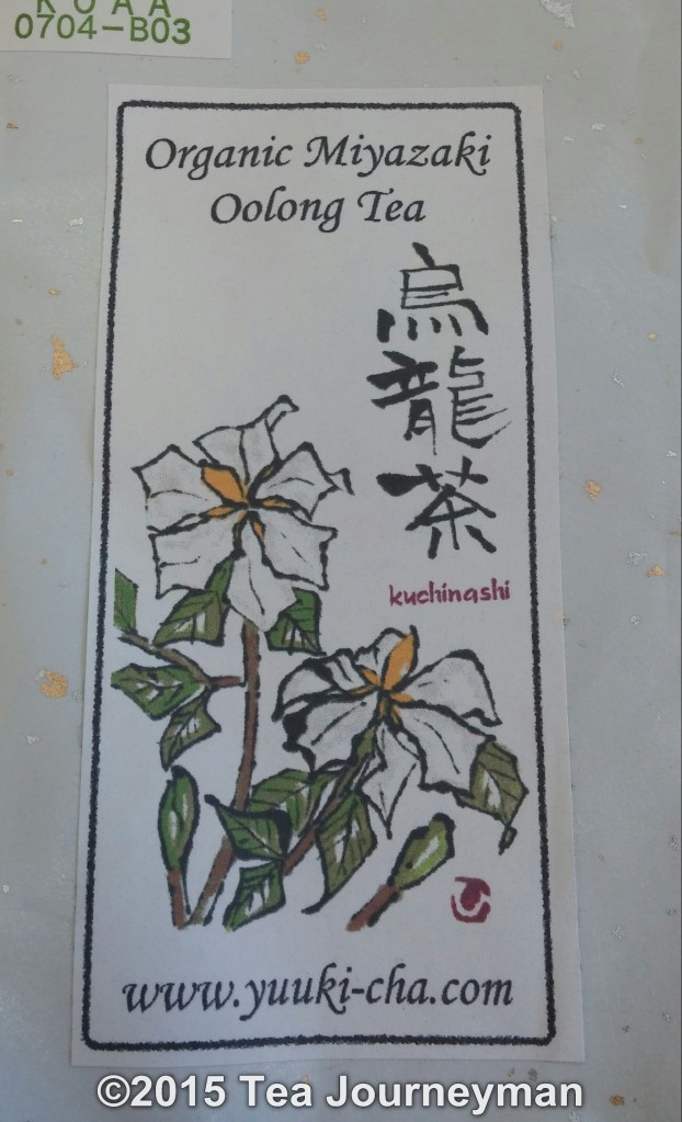 Organic Miyazaki Kuchinashi Oolong Tea Package